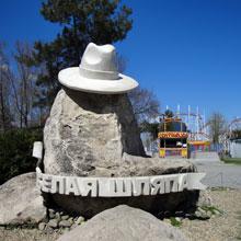 фото белая шляпа Анапа
